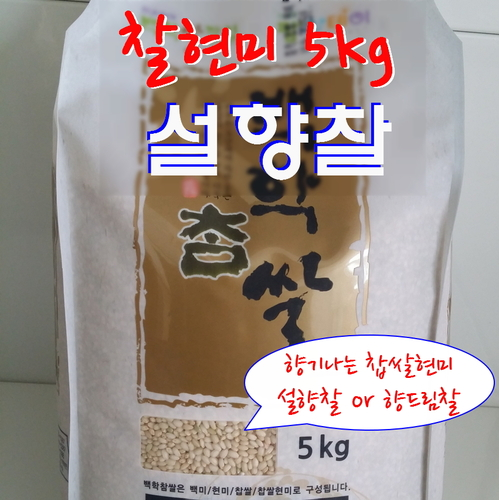 [������] ����� ���� 5kg / ������ / 2016��� / ������