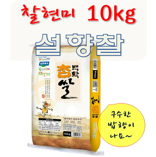 [������] ��⳪�� ��� ���� 10kg / ������ / 2016���