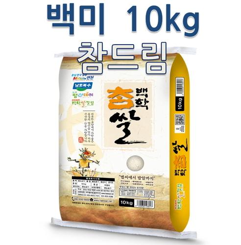 [���] ��帲 �� 10kg / 2016��� ��ǰ�� ���� / ������